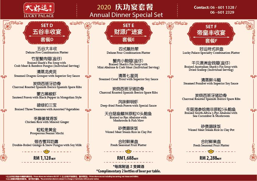 LP cny menu 2020-02