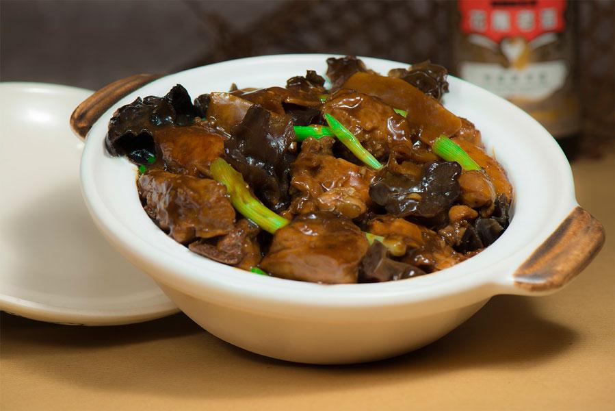 绍酒焗鸡煲